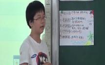 《海岸与海岸带》 方正章_2013年湖北省黄冈中学高效课堂视频