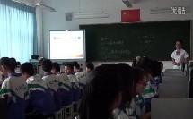 表格数据处理_金辛芳4_日照初中信息技术优质课