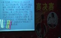 深圳市第七届班主任专业能力大赛决赛(情景答辩及颁奖)