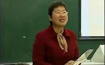 黄河颂 初中语文优质课实录