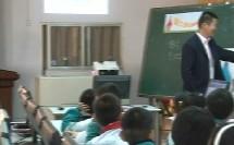 3 图文并茂的幻灯片 庞洪赢_年山东省小学信息优质课