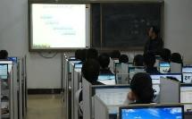 2013山东高中信息技术优质课视频使用数据库01
