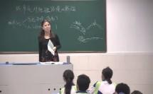 高一地理城市化对地理环境的影响_东莞市厚街中学