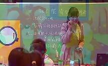 眼睛与视力的矫正郝永霞作课2_年河南省初中物理优质课作课