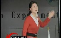 河南省初中化学说课视频探究水的组成_陈红霞