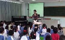 左手和右手 锦田小学 张雯雯_小学音乐课视频