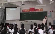 初中音乐管弦达人 教学课例翠园中学 赵慧敏