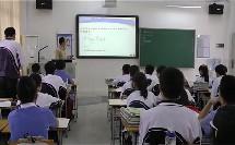 高中化学氧化还原反应横岗高级中学 周振宇