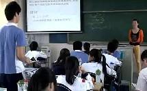 功能关系、能量转化与守恒定律龙海蓉_高中物理课