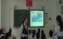 外研版初中英语七年级下册《Revision Module A》天津【葛文娟】(初中英语优秀课例课堂教学实录)