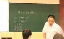《快与慢》(山东省初中物理教师优质课)