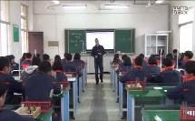 高一化学《二氧化硫的性质和作用》教学视频2,(福建省高中化学名师教研研讨课教学视频)