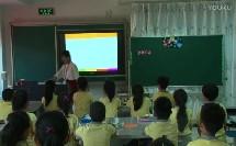 小学美术观摩课《字母的联想》1【张贺双】(第五届全国自主教育峰会北京论坛)