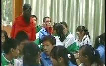 人教版初中生物八年级《尝试对生物进行分类》广州市泰安中学(初中生物优质课教学研讨实录)