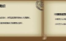 5 黄河颂_【说课】黄河颂(部编人教版初中七年级语文下册)