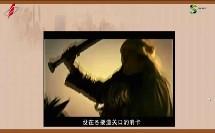 """第14课 沟通中外文明的""""丝绸之路""""_张骞通西域(部编人教版初中七年级历史上册)"""