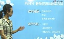 第18课 统一多民族国家的巩固和发展_【说课】统一多民族国家的巩固和发展(部编人教版初中七年级历史下册)