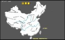 人教版_八年级上册_第一章 从世界看中国_第一节 疆域_学习中国地理微课