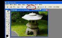 人教版_七年级下册_第一单元 初识Photoshop_第三课 简单的图像处理_仿制图章工具微课