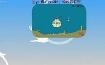 人教版_八年级下册_第十章 浮力_第3节 物体的浮沉条件及应用_物体的浮沉条件及应用 微课大赛