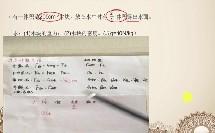 人教版_八年级下册_第十章 浮力_第2节 阿基米德原理_快选公式算浮力微课