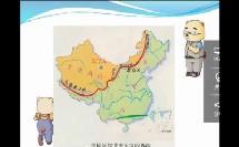 人教版_八年级上册_第二章 中国的自然环境_第二节 气候_中国的季风气候及影响微课