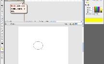 初中_信息技术_制作形状补间动画微课