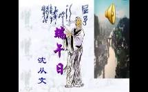 初中_其他_走进中国传统节日-----端午节微课