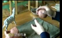初中_美术_冉平-骨架法《泥塑小马》微课