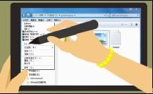 小学_信息技术_文件与文件夹的操作微课