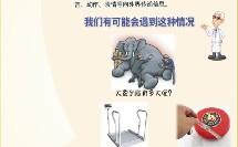小学_信息技术_走进信息技术课堂微课