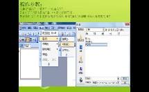 小学_信息技术_插入文件的图片微课