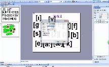 小学_信息技术_严冠明微课 设置对象的动态效果