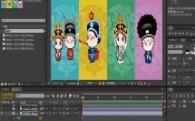 职校_其他_AE关键帧动画(3)——位置、缩放动画微课