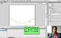 教科版_多媒体技术应用_第四章 动画、视频及应用_4.3 计算机动画制作_线条工具和选择工具的应用微课
