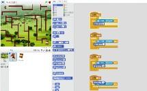 广州版_第二册_第2章 程序设计初步_第1节 程序与程序设计_Scratch迷宫游戏微课