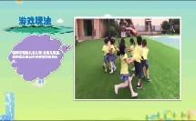 幼儿园_其他_幼儿园民间体育游戏:老鹰捉小鸡微课