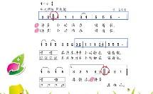 小学_音乐_小动物唱歌微课
