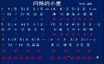 小学_音乐_山谷回声真好听(1)微课