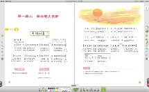 小学_音乐_反复记号_徐萍微课