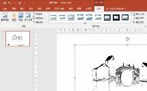 高中_信息技术_PPT动画效果——创建基本动画微课