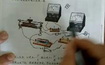 初中_物理_简单两步画电路图微课
