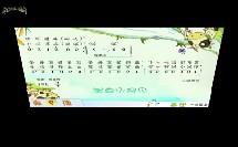 湘文艺版_二年级上册_第四课_(音乐知识)反复记号(一)_微课 音乐知识《反复记号》