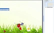 闽教版_五年级上册_第4课 制作有动画效果的幻灯片_PPT自定义动画(有背景音乐)微课
