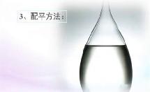 高中_化学_氧化还原反应方程式的配平完整版微课