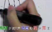 小学_语文_小学生学拟人句动画版微课