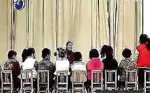 《百鸟朝凤》幼儿园大班音乐活动-幼儿园优质课