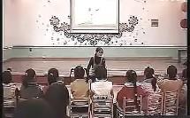 《家乡》幼儿园大班音乐活动-幼儿园优质课