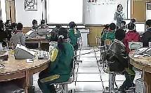 设计简单动画优质课课堂展示