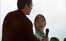 认识金山画王优质课集锦